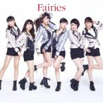フェアリーズ/Fairies
