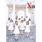 X21/明日への卒業(初回限定盤)