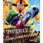ONE PIECE ワンピース 16THシーズン パンクハザード編 piece.10(Blu−ray Disc)
