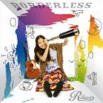 Rihwa/BORDERLESS