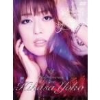 日笠陽子 Glamorous Live