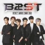 BEAST/BEAST WORKS 2009−2013(初回限定盤)