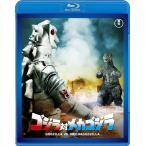 ゴジラ対メカゴジラ(60周年記念版)(Blu−ray Disc)