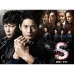 S−最後の警官−ディレクターズカット版 Blu−ray BOX(Blu−ray Disc)