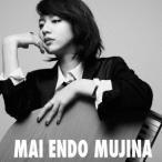 遠藤舞/MUJINA(DVD付)
