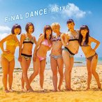 BiS/FiNAL DANCE/nerve
