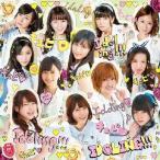 アイドリング!!!/キュピ(初回限定盤B)(Blu−ray Disc付)