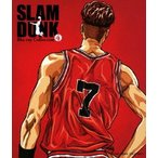 SLAM DUNK Blu-ray Collection VOL.4(Blu-ray Disc)
