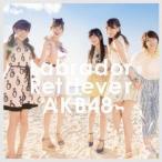 AKB48/ラブラドール・レトリバー(Type B)(通常盤)(DVD付)
