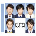 嵐/GUTS!