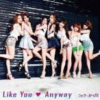 ウェザーガールズ/Like You Anyway