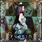 PUSHIM/15th−THE BEST OF PUSHIM−