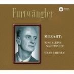 フルトヴェングラー/モーツァルト:アイネ・クライネ・ナハトムジーク&13管楽器