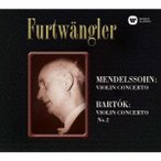 フルトヴェングラー/メンデルスゾーン:ヴァイオリン協奏曲