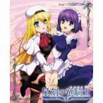 星刻の竜騎士 第5巻(Blu−ray Disc)