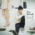 ソ・イングク/hug(Type−C)