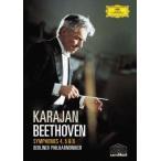 カラヤン/ベートーヴェン:交響曲第4番&第5番「運命」&第6番「田園」
