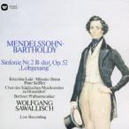 サヴァリッシュ/メンデルスゾーン:交響曲第2番「賛歌」