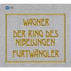 フルトヴェングラー/ワーグナー:ニーベルングの指環