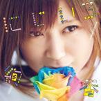 絢香/にじいろ(DVD付)