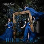 """カラフィナ/THE BEST""""Blue"""""""