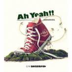 スキマスイッチ/Ah Yeah!!(初回生産限定盤)(DVD付)