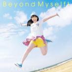 田所あずさ/Beyond Myself!