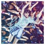 乃木坂46/夏のFree&Easy(DVD付A)