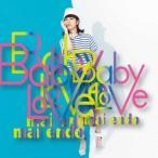 遠藤舞/Baby Love(DVD付)