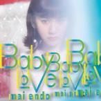 遠藤舞/Baby Love(B)