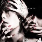 GRANRODEO/カルマとラビリンス(初回限定盤)(DVD付)