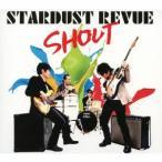 スターダスト・レビュー/SHOUT(初回限定盤)(DVD付)