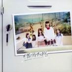 SKE48/不器用太陽(Type−D)(初回生産限定盤)(DVD付)
