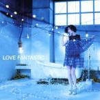 大塚愛/LOVE FANTASTIC
