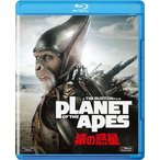 PLANET OF THE APES/猿の惑星(Blu−ray Disc)
