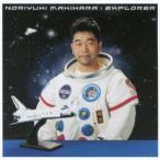 槇原敬之/EXPLORER 10th Anniversary Edition