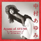 中村あゆみ/Ayumi of AYUMI〜30th Anniversary All Time Best