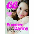 chay/Summer Darling(初回限定盤)
