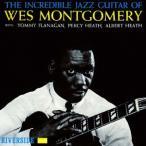 ウェス・モンゴメリー/インクレディブル・ジャズ・ギター