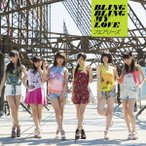 フェアリーズ/BLING BLING MY LOVE