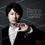 吉野裕行/Peace