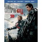 オール・ユー・ニード・イズ・キル 3D&2D ブルーレイセット(Blu−ray Disc)