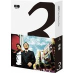 相棒 season3 ブルーレイBOX(Blu−ray Disc)