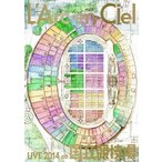 L Arc en Ciel  LIVE 2014 at 国立競技場  DVD