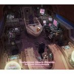 モーレツ宇宙海賊 オリジナル サウンドトラック コンプリート CD−BOX
