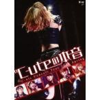 ℃−ute/℃−ute コンサートツアー2014春〜℃−