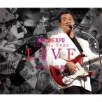 加山雄三/若大将EXPO〜夢に向かって いま〜加山雄三 LIVE in 日本武道館(DVD付)
