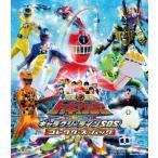 劇場版 烈車戦隊トッキュウジャー THE MOVIE ギャラクシーラインSOS コレクターズパック(Blu-ray Disc)