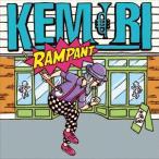 KEMURI/RAMPANT