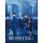 MONSTERZ モンスターズ(Blu−ray Disc)